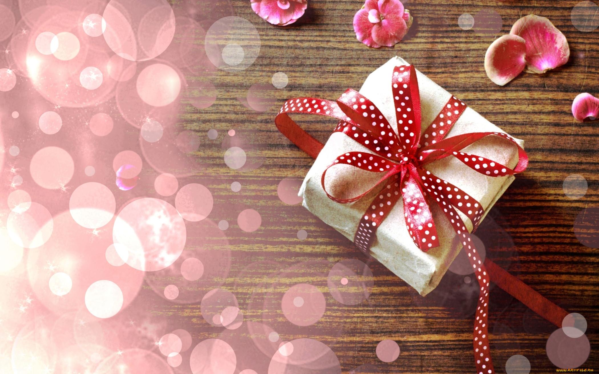 поздравления подарки розыгрыши руси издавна длинная